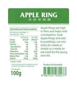 Origins Apple Ring Label