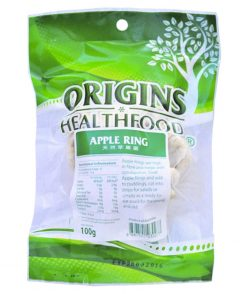 Origins Apple Ring